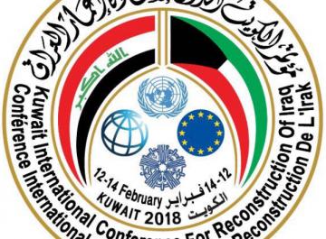 Conferenza sulla ricostruzione dell'Iraq