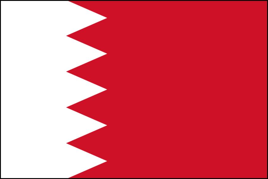 Bahrein bandiera
