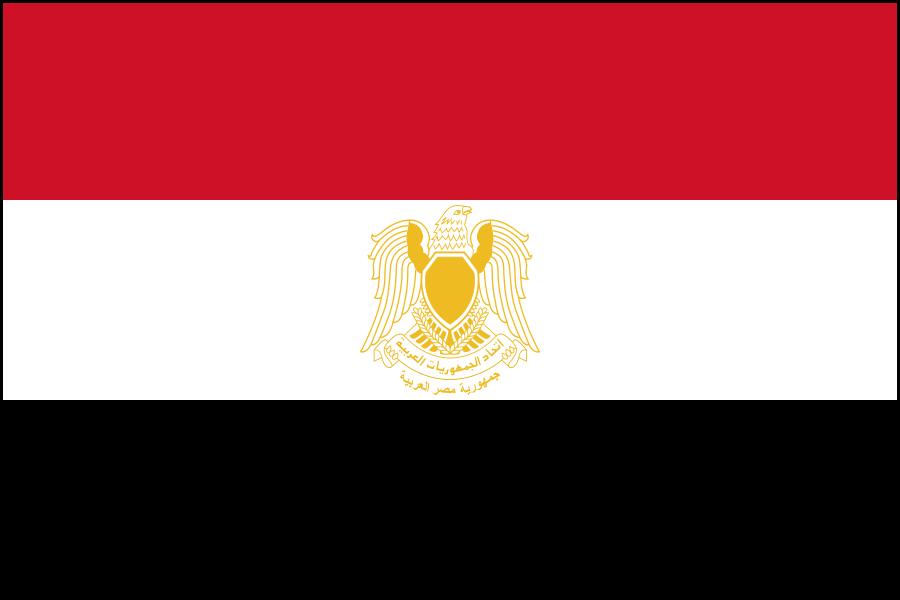 Egitto bandiera
