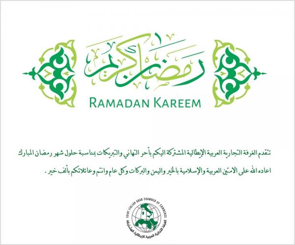 Ramadan Biglietto