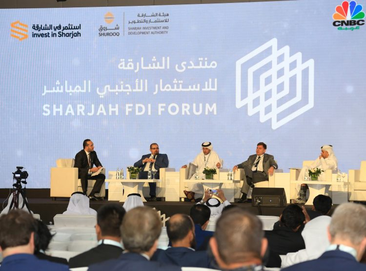 Sharjah FDI Forum