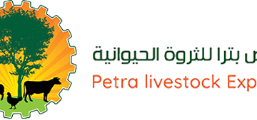 Petra Livestock Expo
