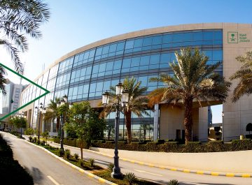SAGIA Building
